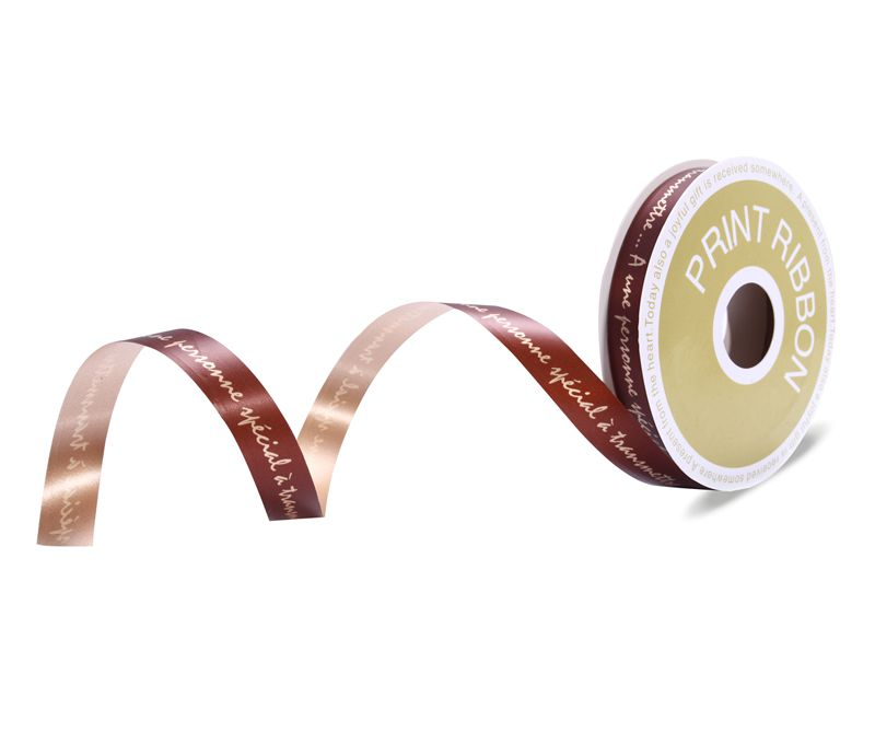 Customized Printed Poly Curling Ribbon Chocolate