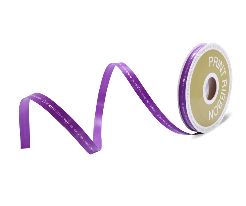 Customized Printed Poly Curling Ribbon Purple