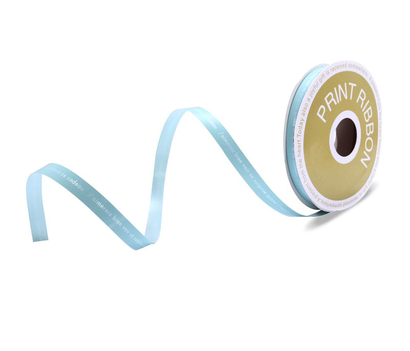 Customized Printed Poly Curling Ribbon Baby Blue