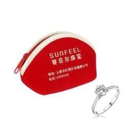 Jewellery Jewelry Silk Purse Pouch Gift Bags