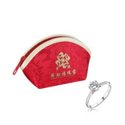 Chinese Silk Embroidered Brocade Gift Jewelry Coin Purse Pouch Set