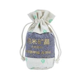 Cotton Sachet Gift Favor Pouch Bag