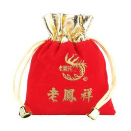 Velvet Pouch with Drawstring for Jewelry