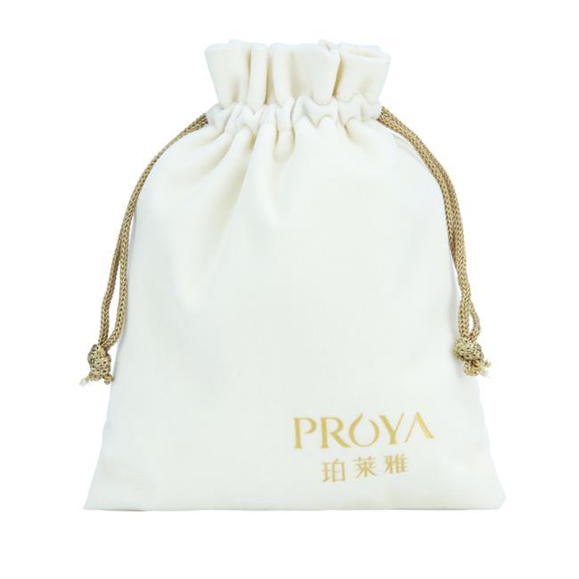 Velvet Drawstring Bag for Packing Cosmetics