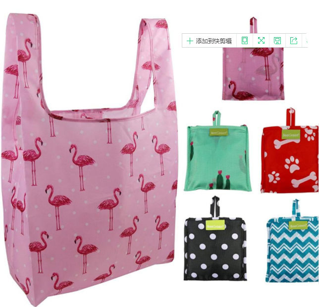 Patterned Nylon Grocery Bags.jpg